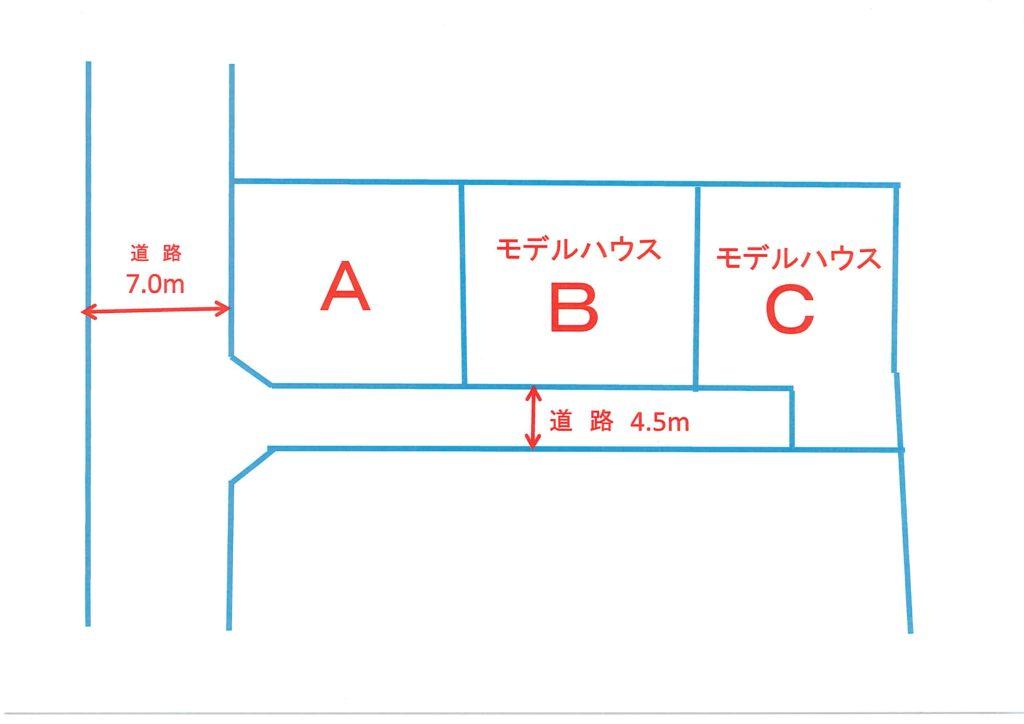 <分譲地・売土地>静岡県富士市松岡 全3区画 A号地