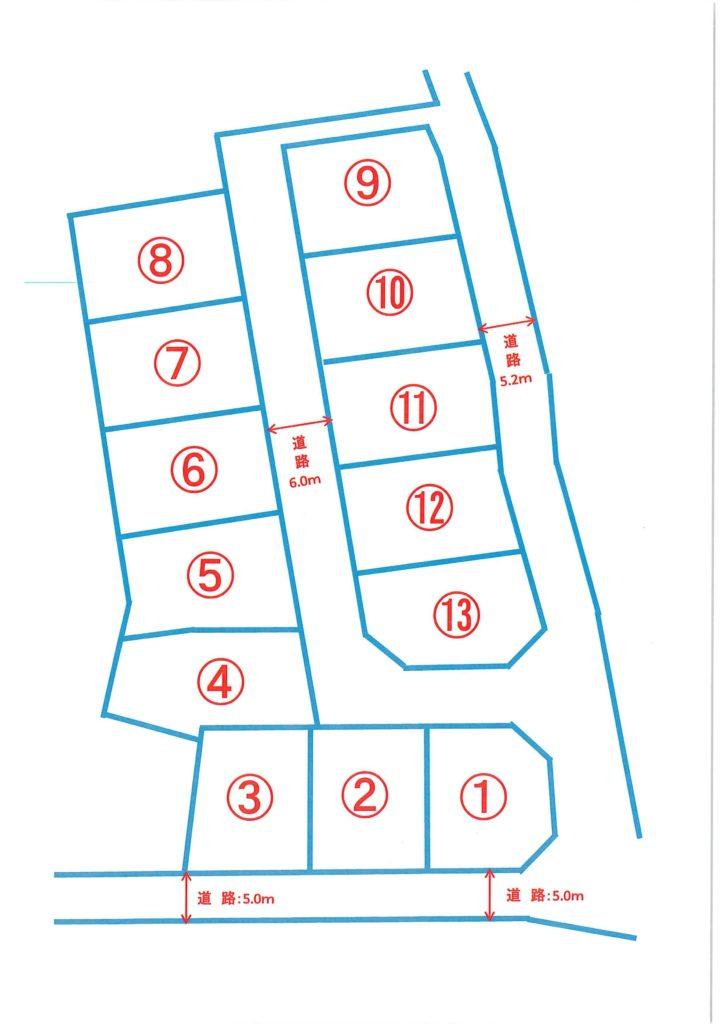 <分譲地・売土地>静岡県富士市岩淵 全13区画