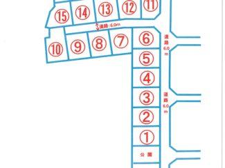 <分譲地・売土地>静岡県富士宮市外神 全20区画