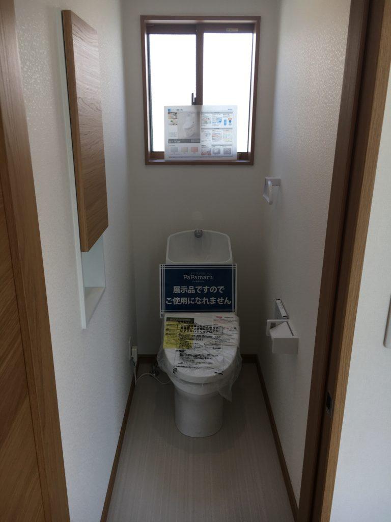 売却御礼!!<新築建売住宅>静岡県富士市松本