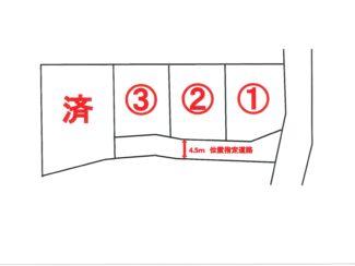 <分譲地・売土地>静岡県富士市原田 全4区画