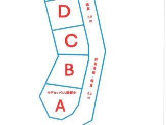 <分譲地・売土地>静岡県富士市今泉 全5区画