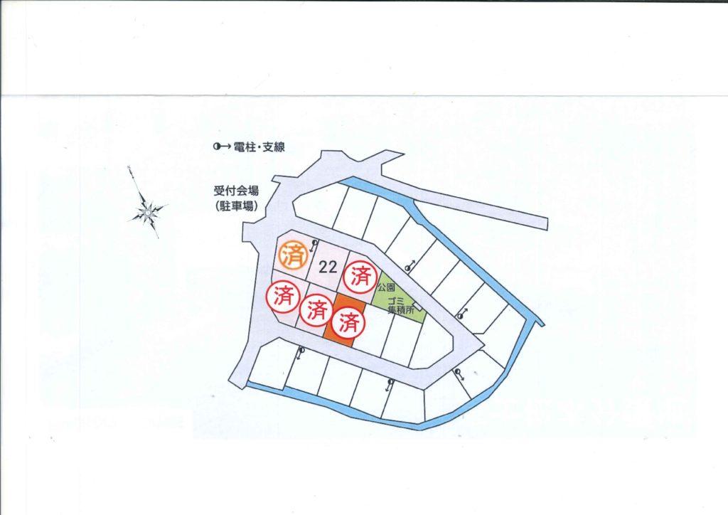<分譲地・売土地>静岡県富士市松本