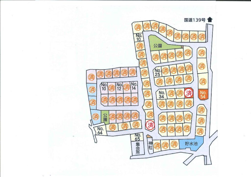 <分譲地・売土地>静岡県富士市厚原